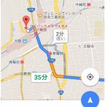 mapu2