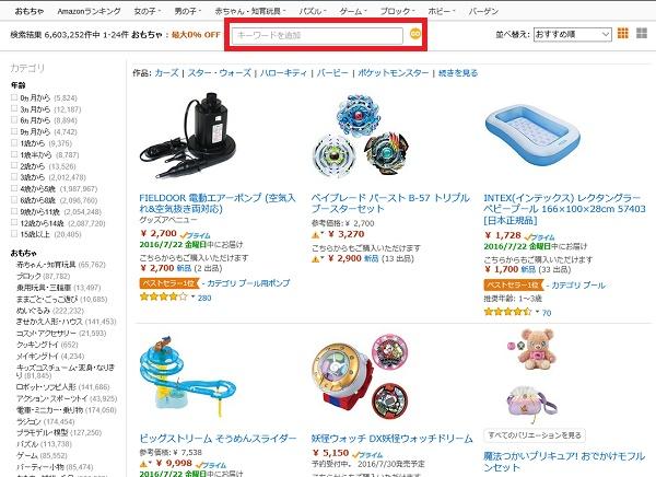 定価越え検索
