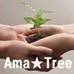 Amazonリサーチツール アマツリーを無料で使う
